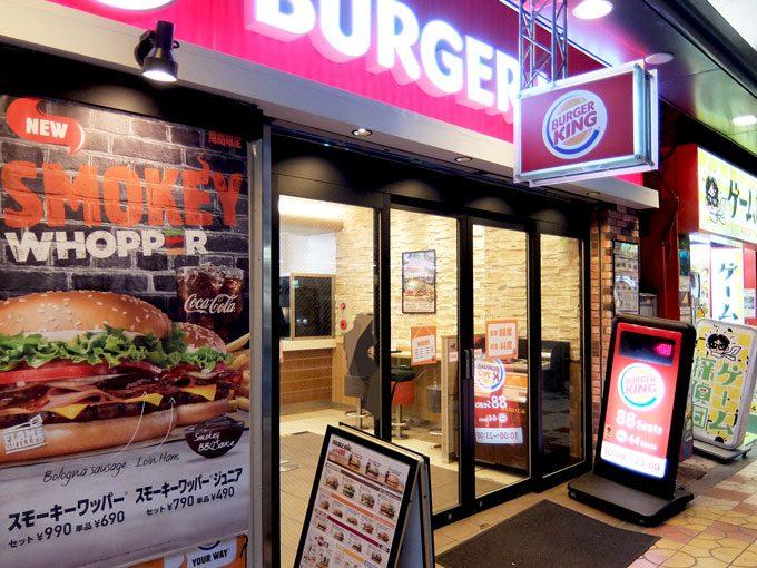 1607_burger_king01