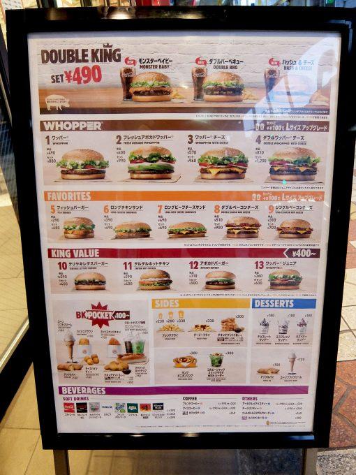 1607_burger_king03