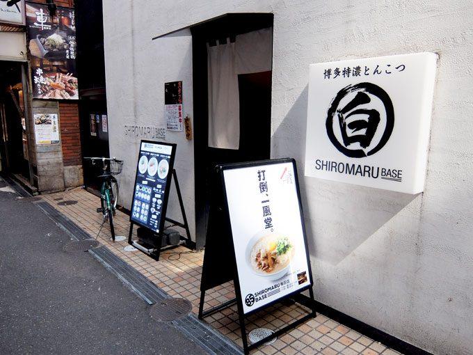 1607_shiromaru01