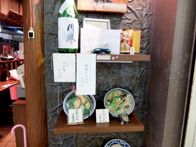 1607_udonbo02