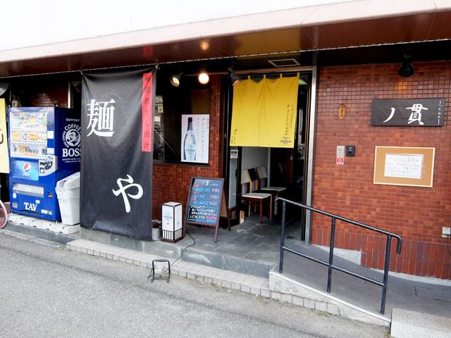 1608_hechikan01