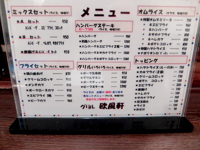 1607_ofuken03