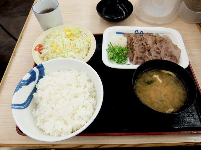 松屋「牛焼肉定食」〜新春!HAPPYワンコインフェアで牛焼肉定食が500円!!〜