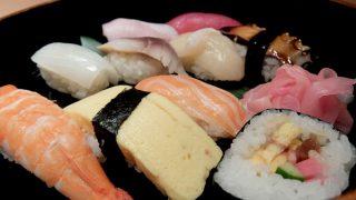 京の彩り寿司 京月「得々 並にぎりセット」