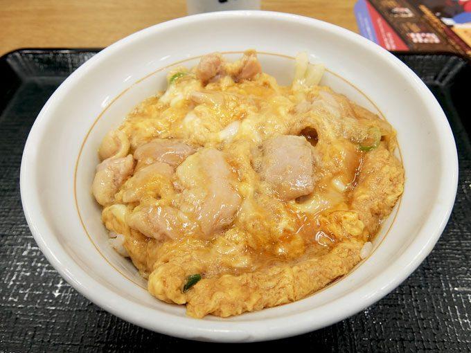 なか卯「親子丼」〜松屋の親子丼と食べ比べ!!〜