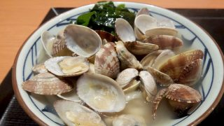 丸亀製麺「春のあさりバターうどん」〜あさりたっぷり海のうま味にバターのコクがたまりません!!〜