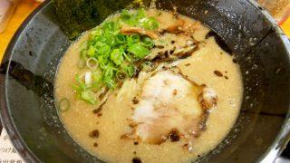 麺屋 Rock「ラーメン」〜大阪 放出 濃厚で熱々なスープと麺、ランチには大きなおにぎりのサービスあり〜