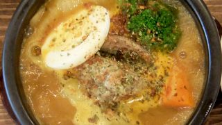Spice&Sweets KAJU「大阪 中崎町 野菜の美味しさが抜群!!の薬膳石鍋スープカレー」
