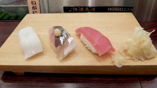 がんこ寿司 阪急三番街店 「にぎり 竹」〜好きなネタばかりで僕にとってはとてもお得なにぎり盛でした!!〜