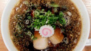 シロマルベース 梅田店「中洲ブラック」〜見た目は真っ黒、味はあっさりまろやか鶏ガラ醤油、うまい!!〜