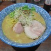 大阪 鴻池新田「麺や 而今」鶏とろみそば