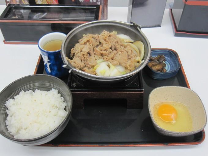 牛すき鍋膳 / 吉野家