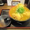 鶏天カレーうどん / 極楽うどん Ah-麺
