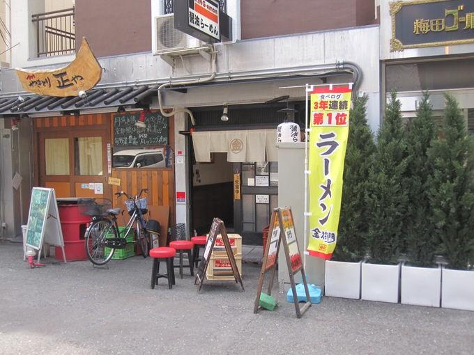 kinguemon_umeda_front