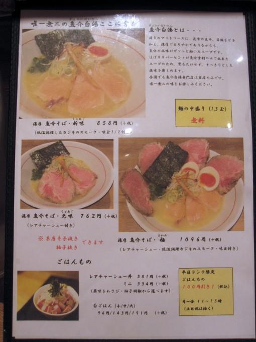 7_menu2-1