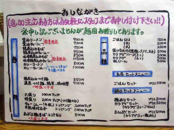 jet600_menu