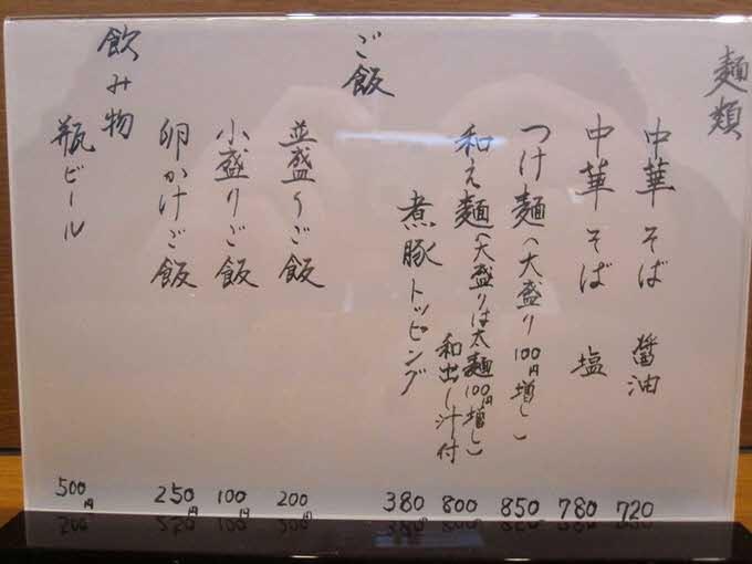 uemachi_menu