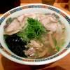 ラーメン坊也哲「塩」〜大阪 東大阪 スープと塩タレのうま味たっぷり!!〜