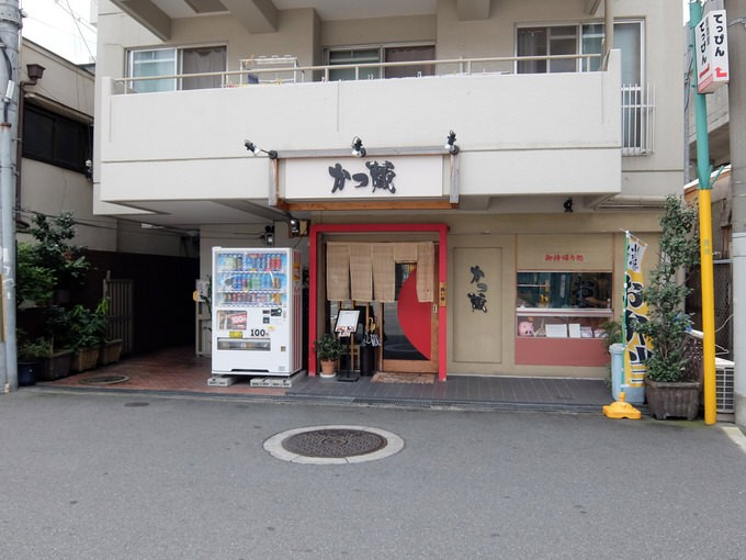 katsukura_front