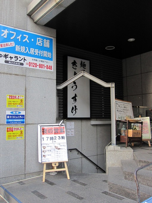 kyousuke_front