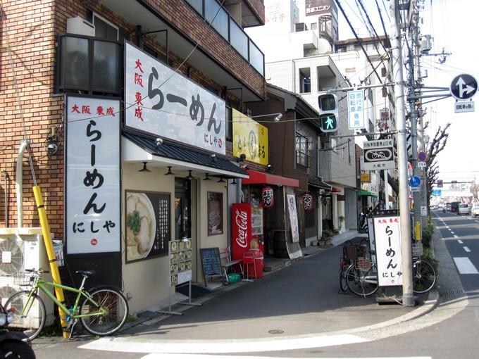 nishiya_front