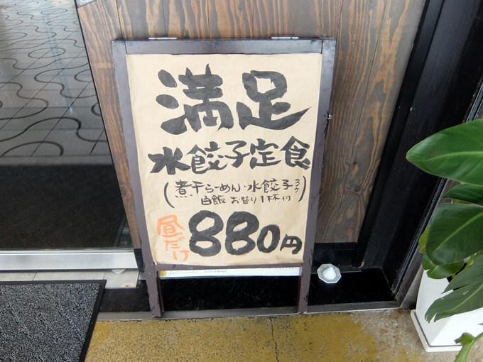 rarara_front_201509_02
