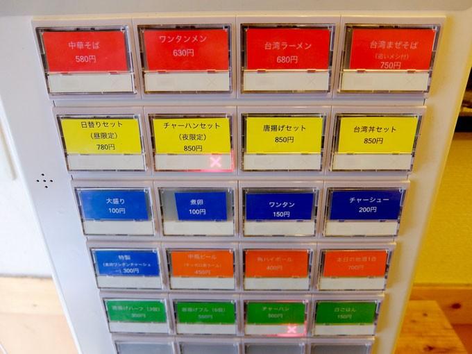 201509_sonoda_menu