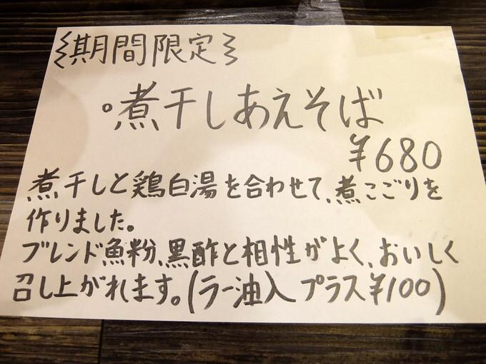 hechikan_201510_04