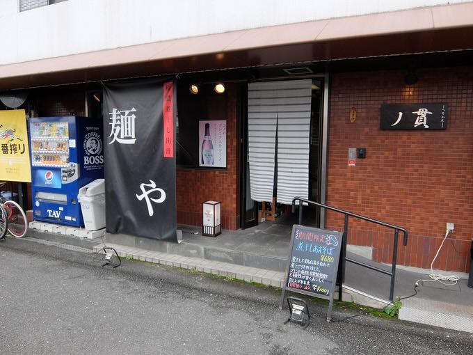 hechikan_201510_front