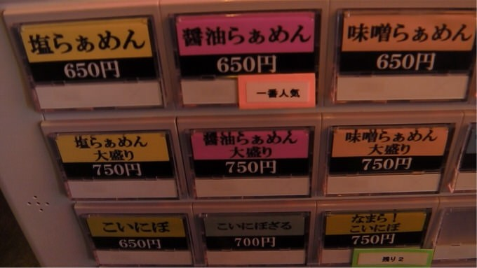nakajima_menu