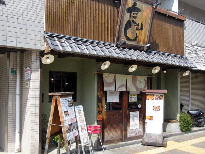 takashi_front