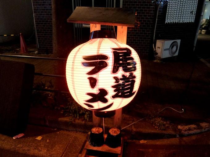 201510_sonoda_chochin