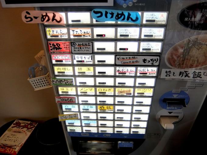 201511_rarara_menu