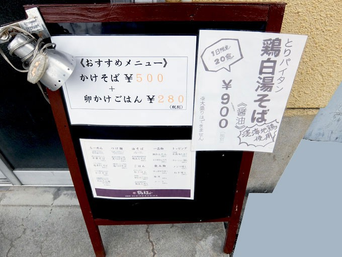 201511_tsurumen_front2