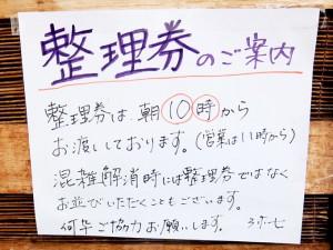 201512_yashichi_front3