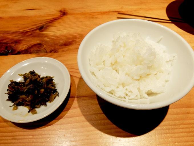 2015_zundoya_yao_rice