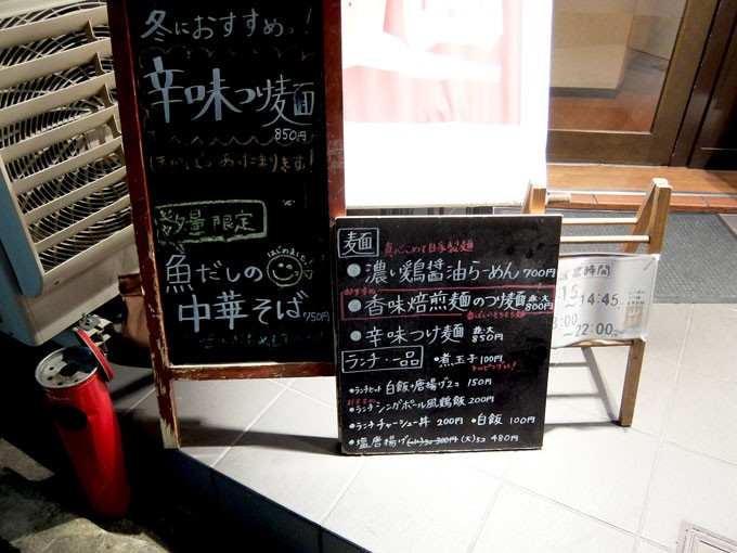 1602_yamamen_front02