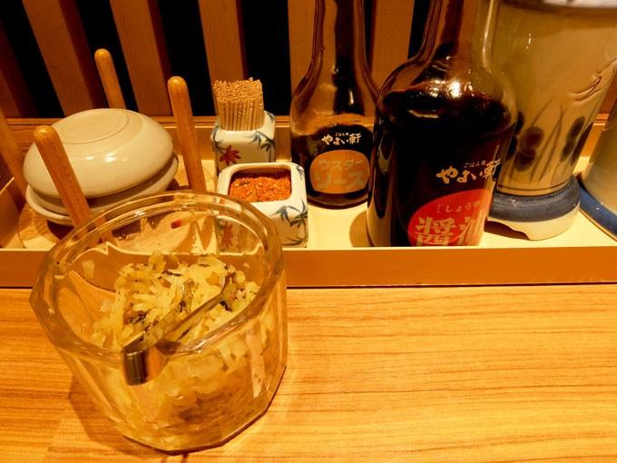 1602_yayoiken_table02
