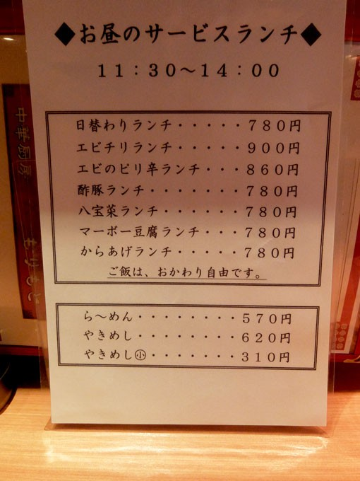 1603_morimoto_menu02