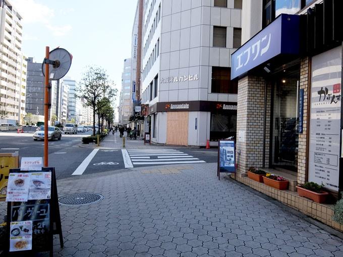 1603_yamamen_front