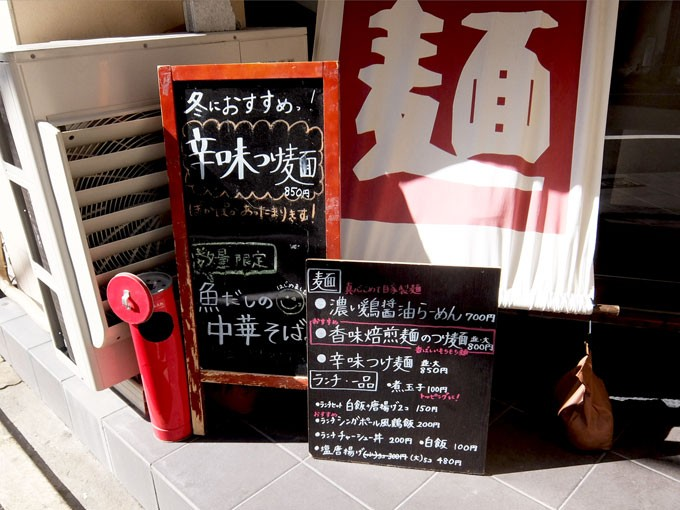 1603_yamamen_front04
