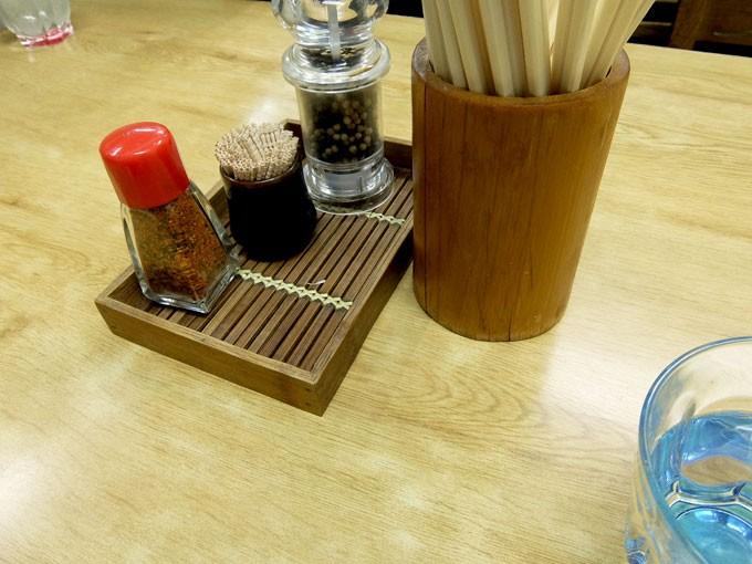1603_yashichi_table