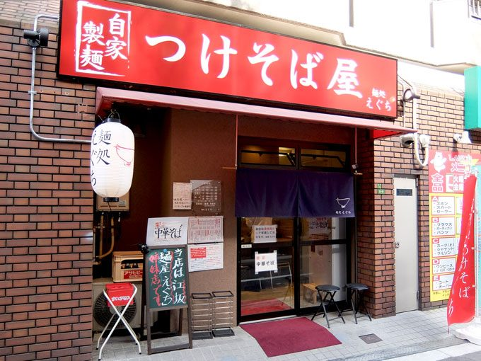 1604_eguchi01