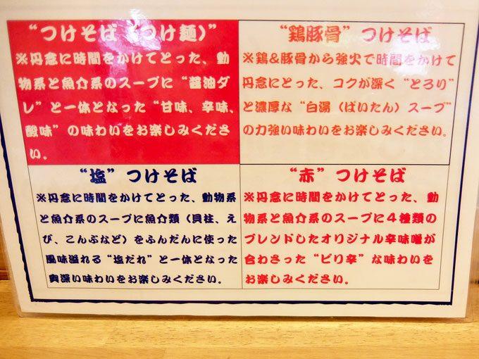 1604_eguchi04