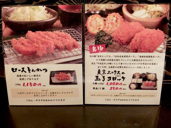 1604_kobayashi09