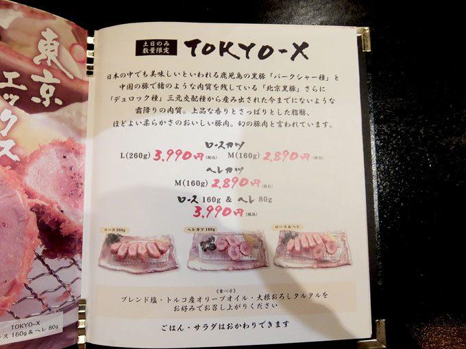 1604_kobayashi11