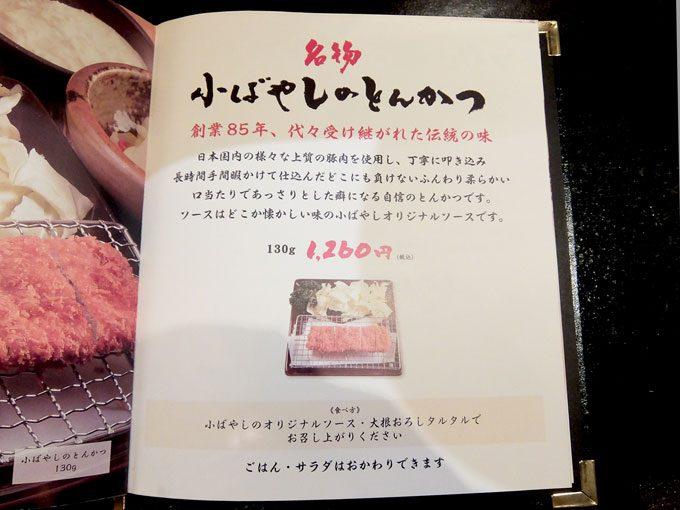 1604_kobayashi12