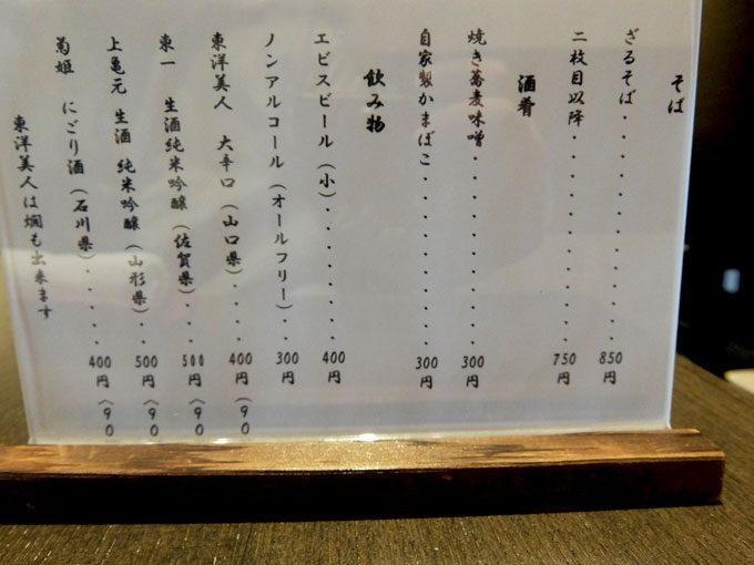 1604_matsushita04