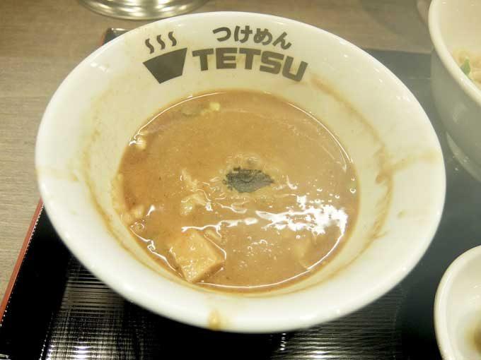1604_TETSU14