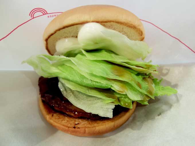モスバーガー 大阪駅前第2ビル店 「クリームチーズテリヤキバーガー・とびきりハンバーグサンド プレーン」